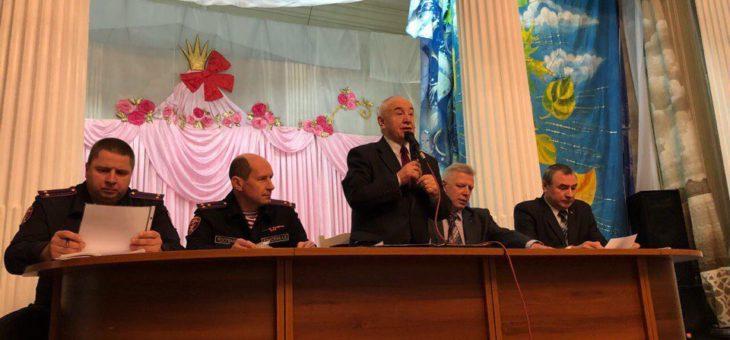 Санкт-Петербург: Семинар-совещание для руководителей охранных организаций