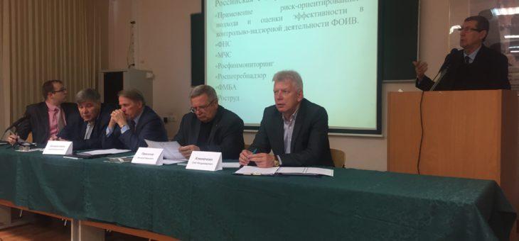 II Международная научно-практическая конференция «Сенчаговские чтения»