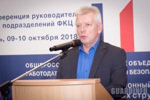 Олег Климочкин: Наведение порядка на рынке охранных услуг невозможно без активного участия в этом процессе самого охранного сообщества