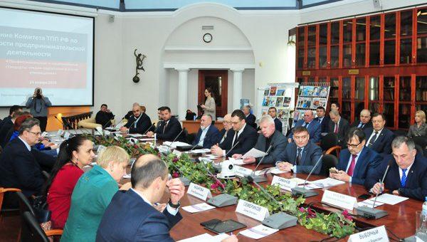 Представители и члены Ученого совета НИЦ «Безопасность» приняли участие в заседании Комитета ТПП РФ по безопасности предпринимательской деятельности