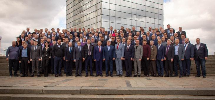 Заседание Президиума ФКЦ РОС состоялось в Москве