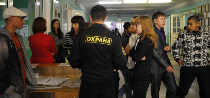 В России появился ГОСТ на охрану в школах и детских садах