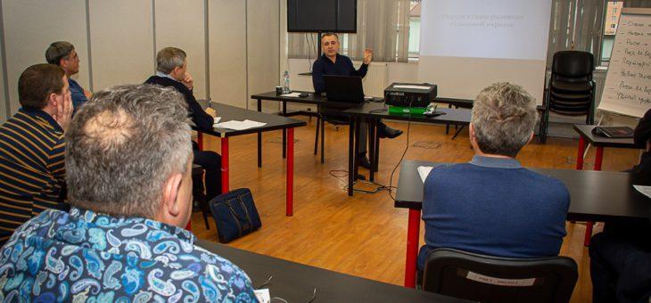 Бизнес-семинар по вопросам охранных услуг