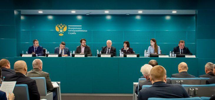 В Федеральной антимонопольной службе России состоялось первое заседание Экспертного совета при ФАС России по развитию конкуренции на рынках охранных услуг