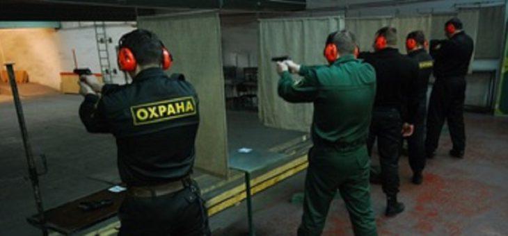 НИЦ «Безопасность» выступил соразработчиком национального стандарта
