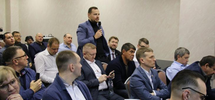 Первая практическая бизнес-конференция по обмену опытом организации менеджмента и маркетинга в охранном бизнесе
