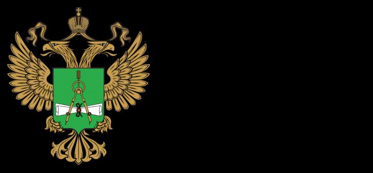 Создан технический комитет по стандартизации «Антитеррористическая и охранная деятельность» (ТК 208)