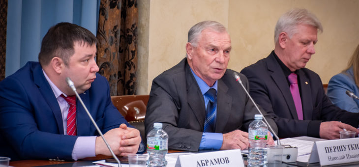 Заседание технического комитета по стандартизации «Антитеррористическая и охранная деятельность» (ТК 208)
